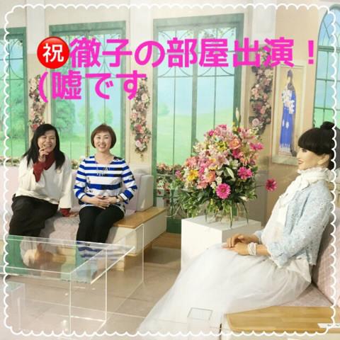 永遠の愛を見つける婚活助っ人Atsukoのつぶやき
