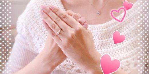 彼からもらった婚約指輪♡