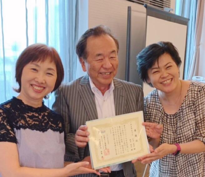 画像:関東の相談所上位10組で表彰されました